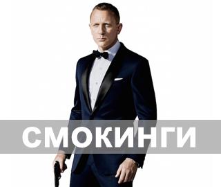 Прокат карнавальных костюмов в Киеве подол d1df571074f